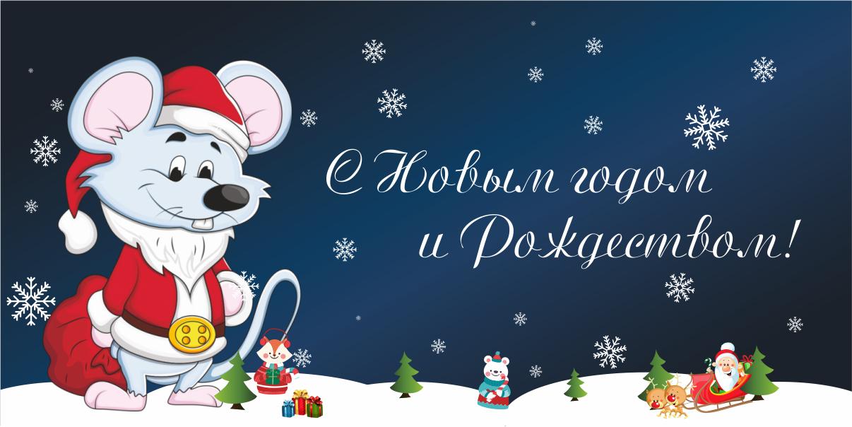 Как встречать новый год? Приметы от компании «Балтийский дом»